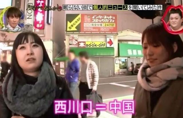 """悄然崛起的""""中华街""""为何让日本人又爱又恨?"""