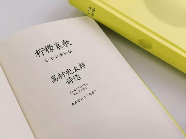 日本文学的灵魂,千年日本诗歌精华,都在这里