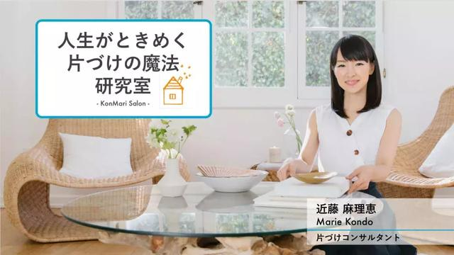 在日本,这些向日本人学的省钱办法你应该知道