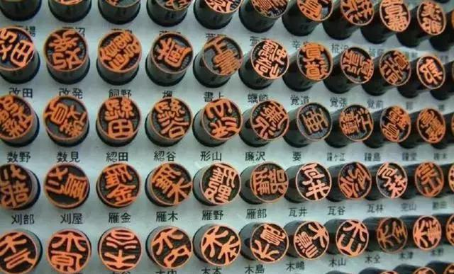 瞧,日本护照等物上都是用的篆字,原来日本的印章文化如此的发达