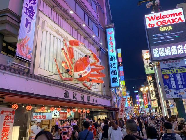 日本自由行干货攻略