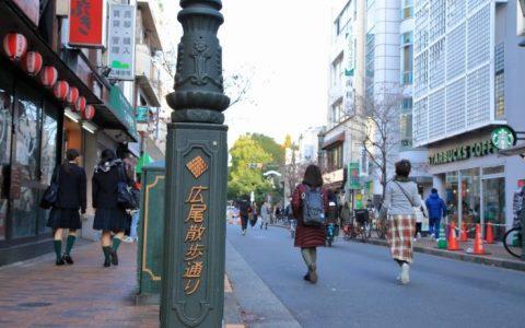 悠闲的午后!东京散步最佳打卡地点