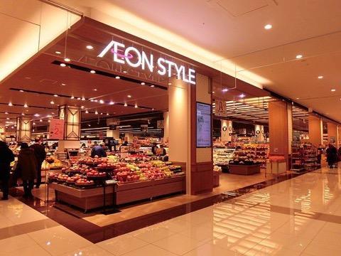 在日本购物更超值的6大密技