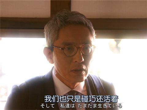 """为什么日本社会中人们喜欢""""较真"""""""