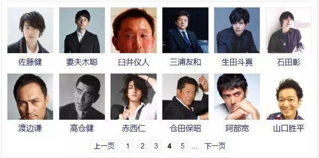 三十年前的日本人和现在完全是两个样子