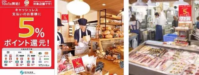 还有一周,日本消费税就涨到10%了,你囤好货了吗?