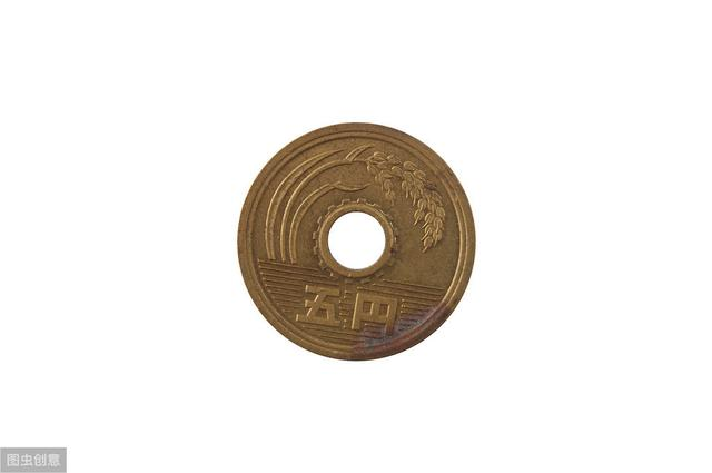 为什么日元50円中间有小孔?你不知道的日本冷知识来了