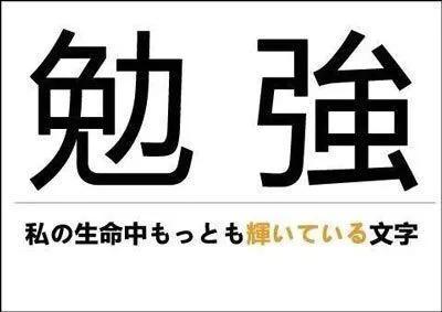 过了N1就是日语大神?NO,你的日语才刚刚入门