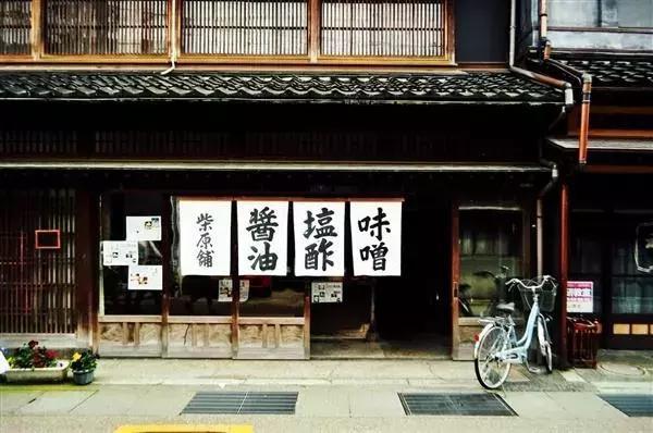 曾经差点放弃汉字的日本人,如今为什么反而更加热爱?