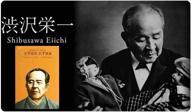暂停与内省:日本企业家的哲学书单和理念