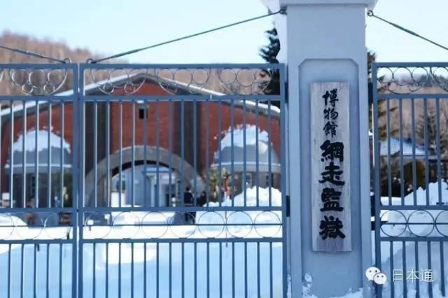 在日本蹲大牢是一种怎样的体验?