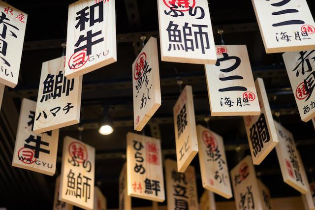 日本村《2019在线日语教育行业研究报告》:未来三年行业规模有望破50亿
