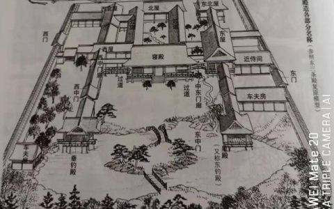 唐代风格影响下,平安朝盛行的日本贵族住宅