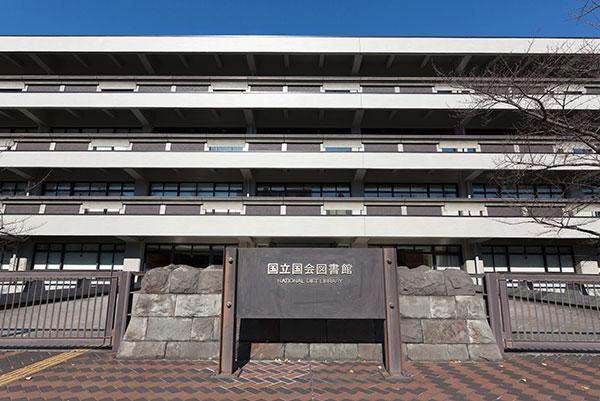 日本大学里的图书馆是什么样的?