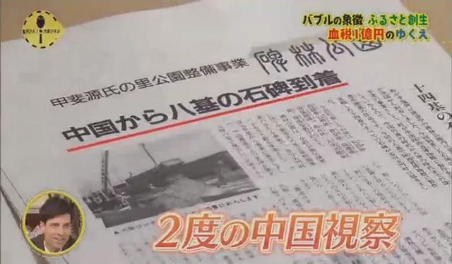 600日元就可以到中国?日本政府花了15亿建了个满满中国风的公园...