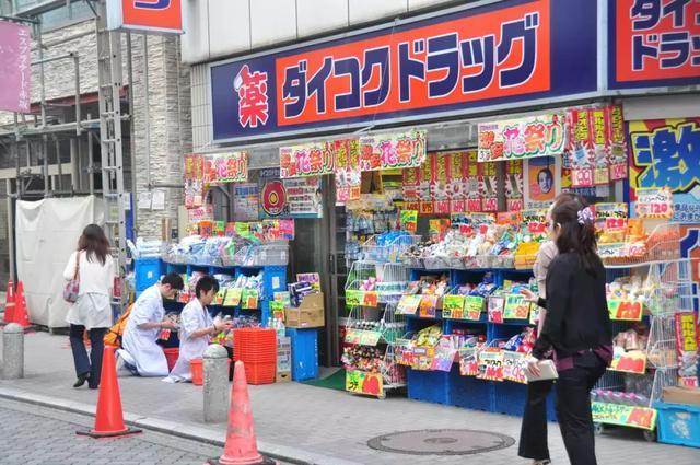 去日本药妆店别乱买,看了此文保证不踩坑
