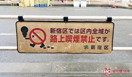 认识日本吸烟礼仪,谢绝二手烟污染,做个有公德心的烟民