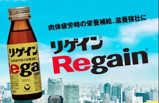 """时代变了?日本人引以为傲的""""24小时营业"""",便利店巨头们放弃"""