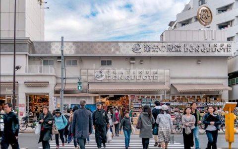 东京到底怎么逛?给你们游客不去的秘藏之所
