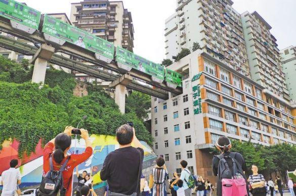 重庆网红轻轨背后的日本援华路
