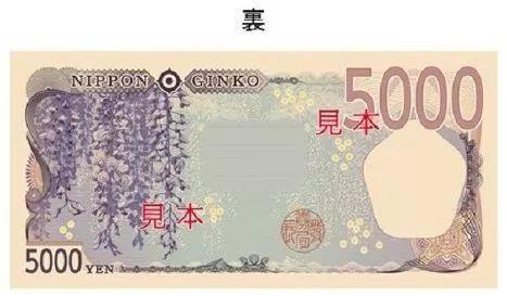 2024年日本将发行新版纸币,这个设计一言难尽……