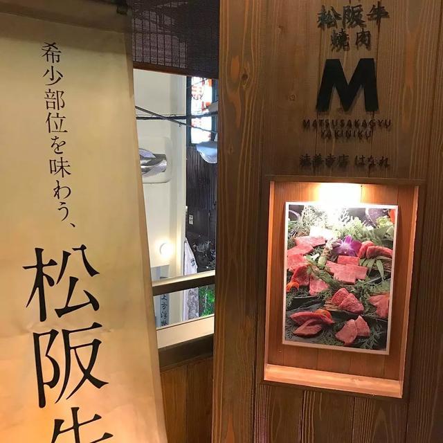 大阪难波站美食一探到底