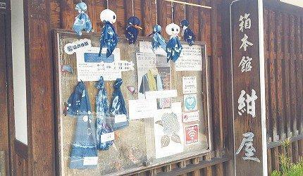 日本奈良深度旅行:金鱼之乡「大和郡山市」一日散策