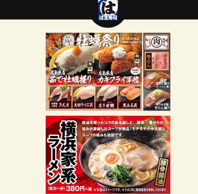 第一次游日本不可错过的平民料理