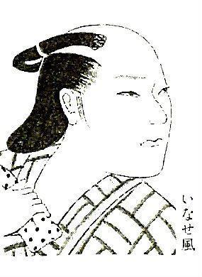 """江户时代庶民阶层的""""讲究""""——做发型、常刷牙、有纹身、爱洗澡"""