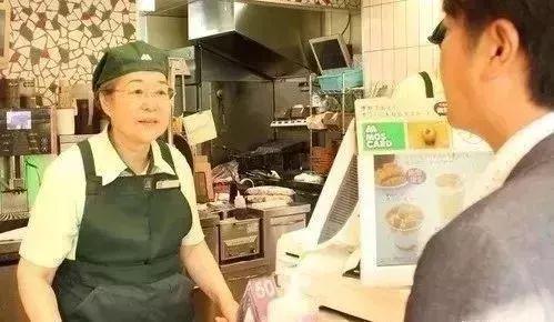 日本人的养老观念、养老生活和我们会有什么不同?