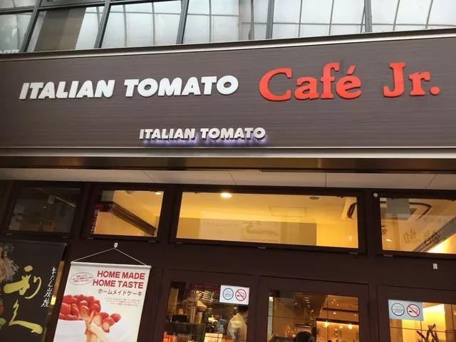 如果你有去日本的计划,有必要收藏下(咖啡TOP10)
