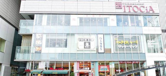 日本东京时尚流行文化始祖,有乐町逛街购物攻略