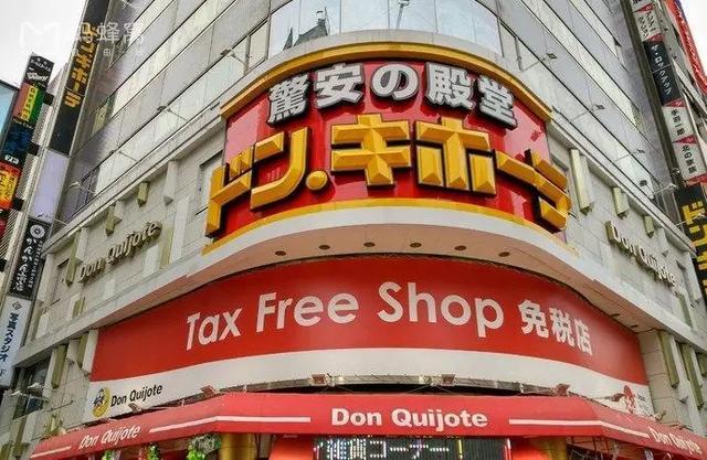 """堂吉诃德——""""乱""""中取胜的日本另类零售"""