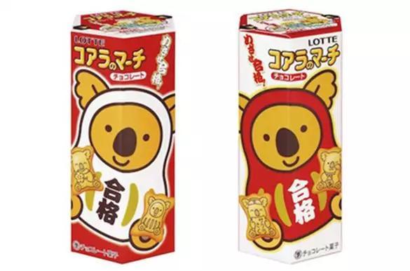 """一切皆可限定!日本""""限定食品""""为什么总是这么撩人?"""