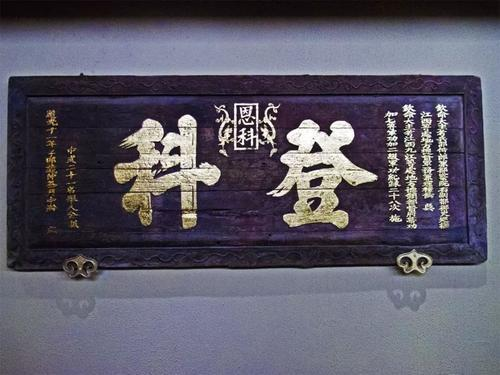"""""""德才取士"""":透过古代日本贡举制发展,聊聊日本的""""学习之路"""""""