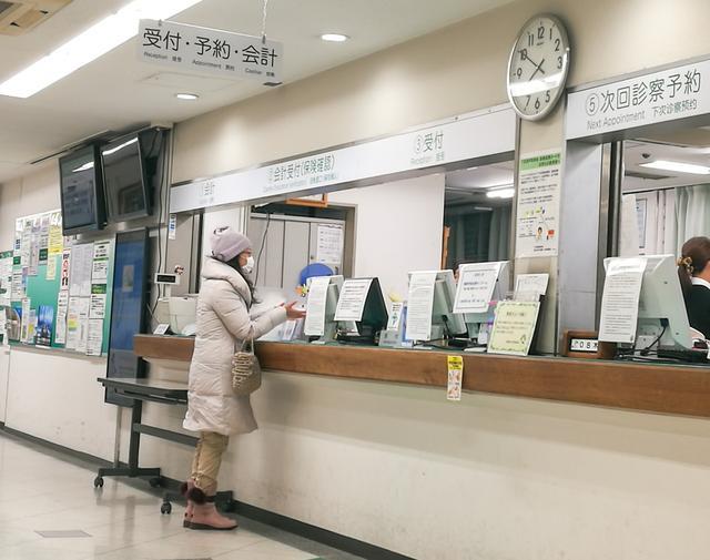 """日本医疗,真的有传说中那么""""神""""吗?"""