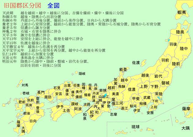日本为何最终放弃了辛苦学来的唐朝制度?