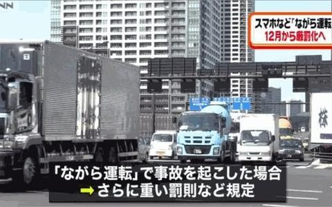 从考驾照看,日本对驾驶员,有多严格?
