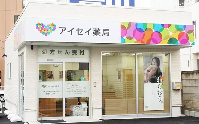 魏子柠|日本考察见闻⒂:日本药店的经营管理模式