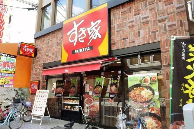 日本京都的昼夜三餐