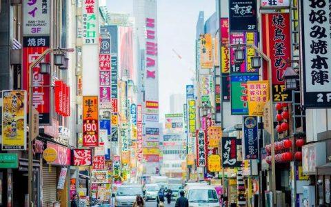 4月开始,日本民众的生活将发生重大变化!