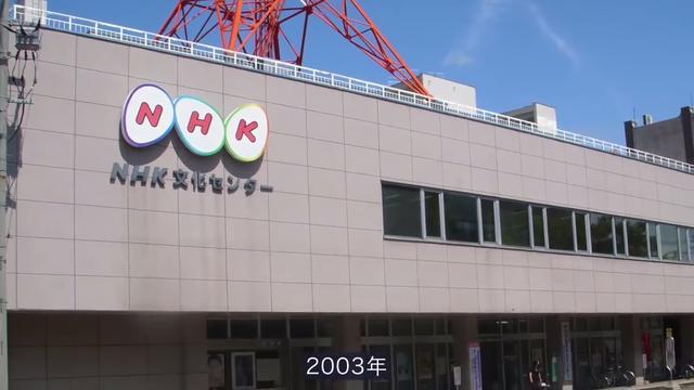 日本皇室,平均每个日本人要花费200元来供养!
