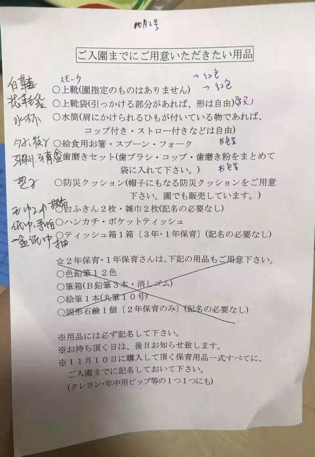 移居日本一年要花70万元?以生活在大阪为例