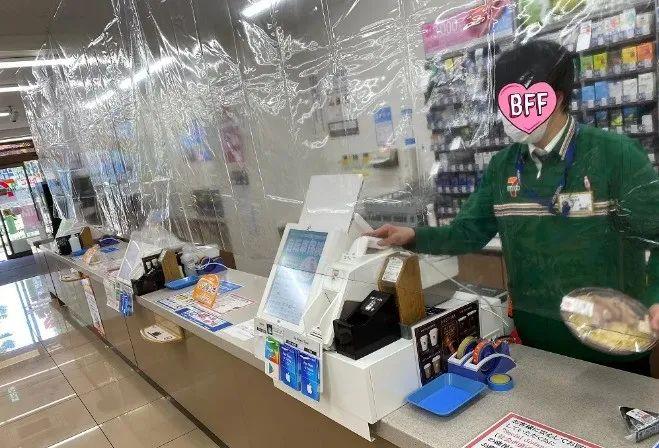 牛郎被迫南下迁移,各店家尽显隔离妙招,疫情之下的日本什么样?