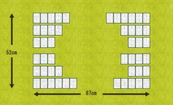 """榻榻米上的格斗技——日本传统桌游""""歌牌""""怎么玩?"""