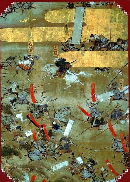 第四次川中岛合战