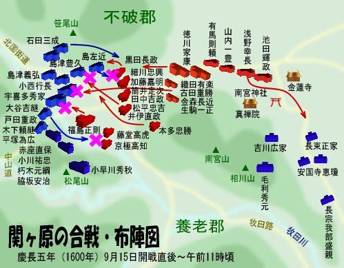 关原战场11点